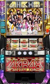 京楽 ぱちスロAKB48バラの儀式実機の販売価格を比較!