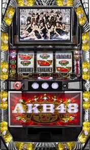 京楽 ぱちスロAKB48実機の販売価格を比較!