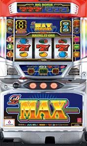 アクロス B-MAX(ビーマックス)実機の販売価格を比較!