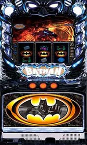 エレコ バットマン実機の販売価格を比較!