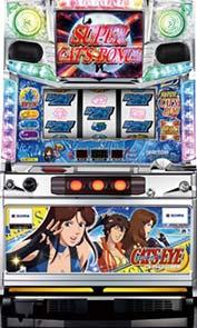 オリンピア キャッツアイ コレクション奪還作戦実機の販売価格を比較!