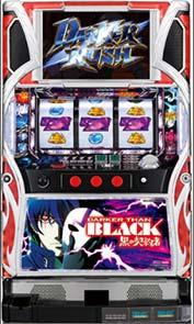 SNKプレイモア パチスロDARKER THAN BLACK黒の契約者実機の販売価格を比較!