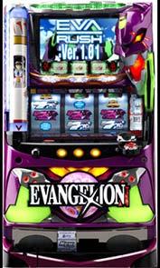 ビスティ パチスロEVANGELION(エヴァンゲリオン)実機の販売価格を比較!