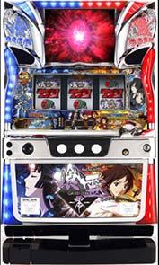 オーイズミ パチスロ喰霊~零~実機の販売価格を比較!