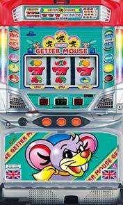 アクロス ゲッターマウス実機の販売価格を比較!