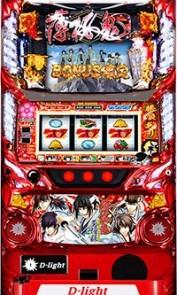 ディ・ライトパチスロ薄桜鬼蒼焔録実機の販売価格を比較!
