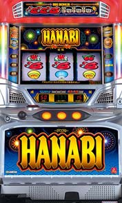 アクロス HANABI(ハナビ)実機の販売価格を比較!