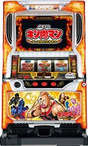 山佐 パチスロキン肉マン~キン肉星王位争奪編~実機の販売価格を比較!