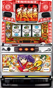 オリンピア パチスロ麻雀物語2 激闘!麻雀グランプリ実機の販売価格を比較!