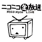 ニコニコ生放送
