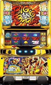 三洋 パチスロ聖闘士星矢 黄金激闘編実機の販売価格を比較!